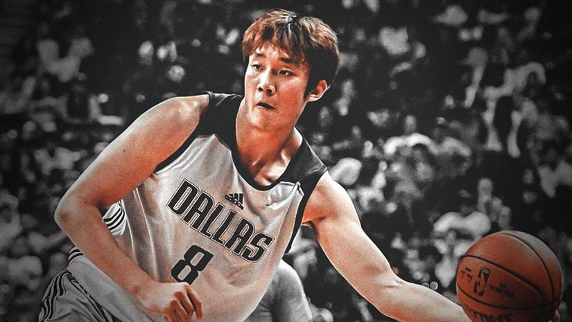 Dallas Mavericks sign Ding Yanyuhang